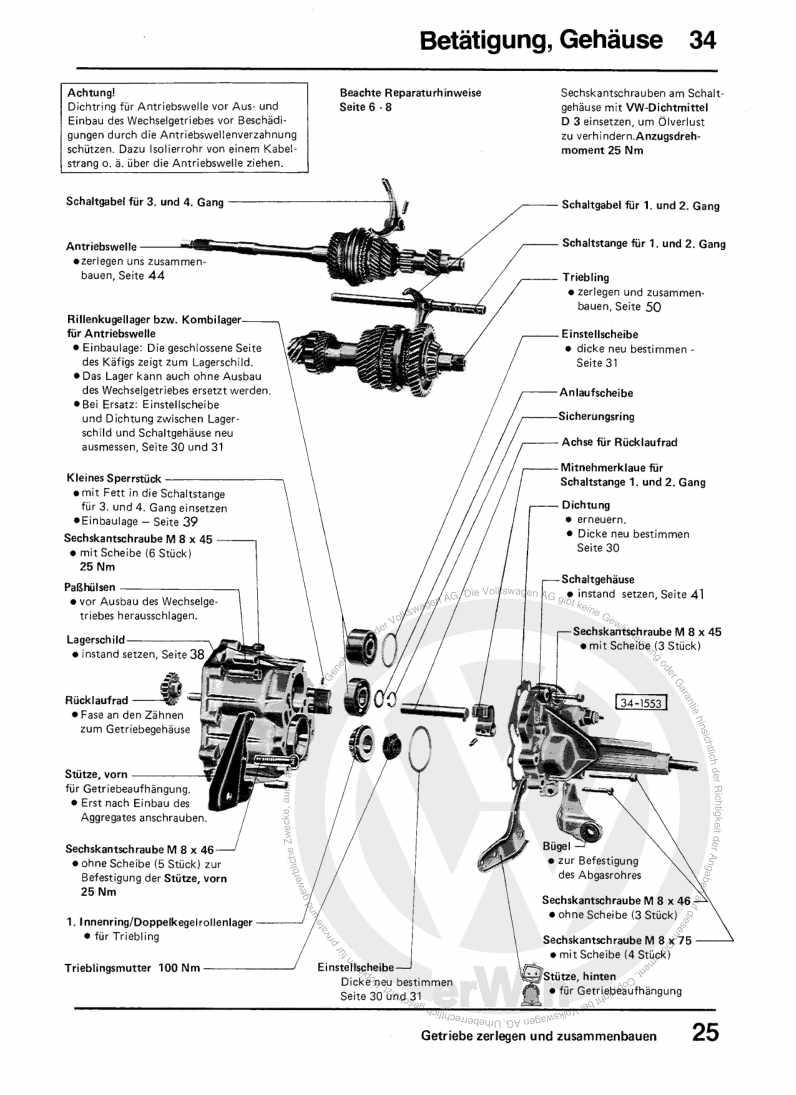 Beispielseite für Reparaturanleitung 4-Gang-Schaltgetriebe 014/II 04/1984