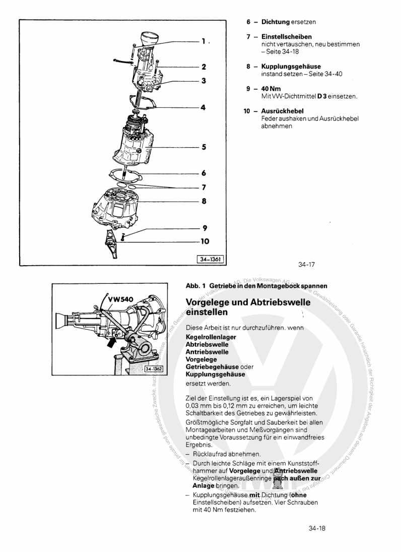 Beispielseite für Reparaturanleitung 5-Gang-Schaltgetriebe 008/I und Achsantrieb