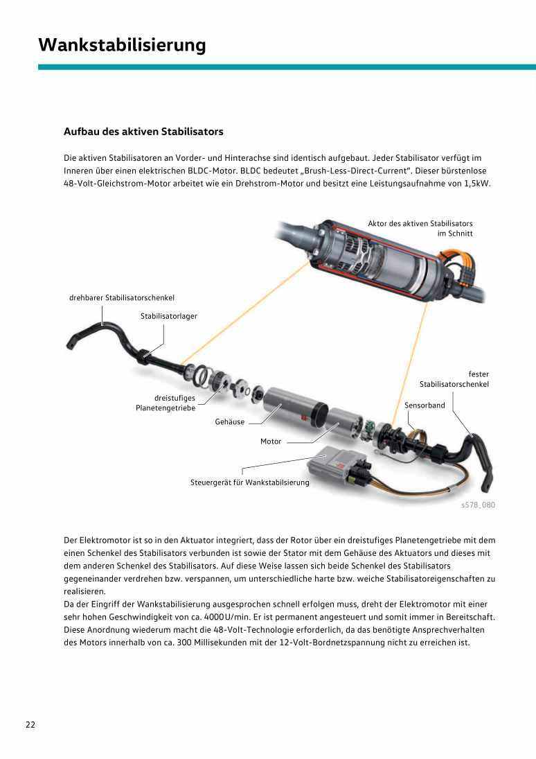 Beispielseite 2 für Reparaturanleitung Nr.578: Der Touareg 2019 Fahrwerk und Allradkonzept
