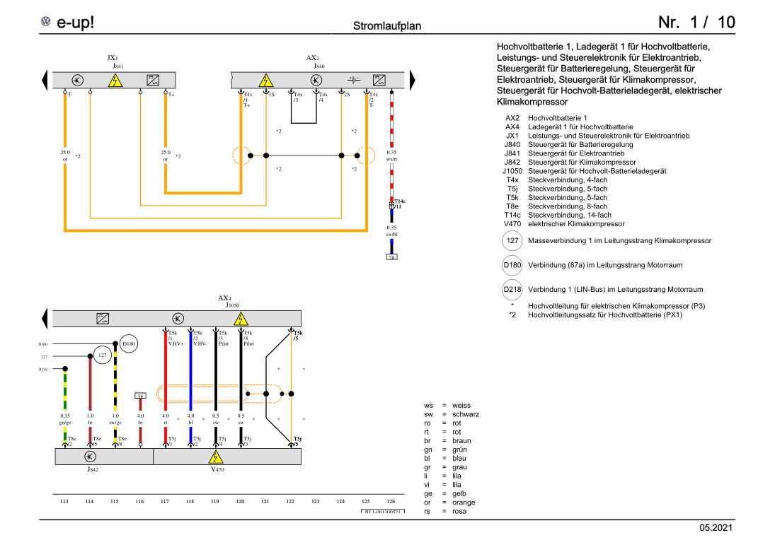 Beispielseite für Reparaturanleitung Elektrisches Antriebssystem, EABA, ab Juli 2013